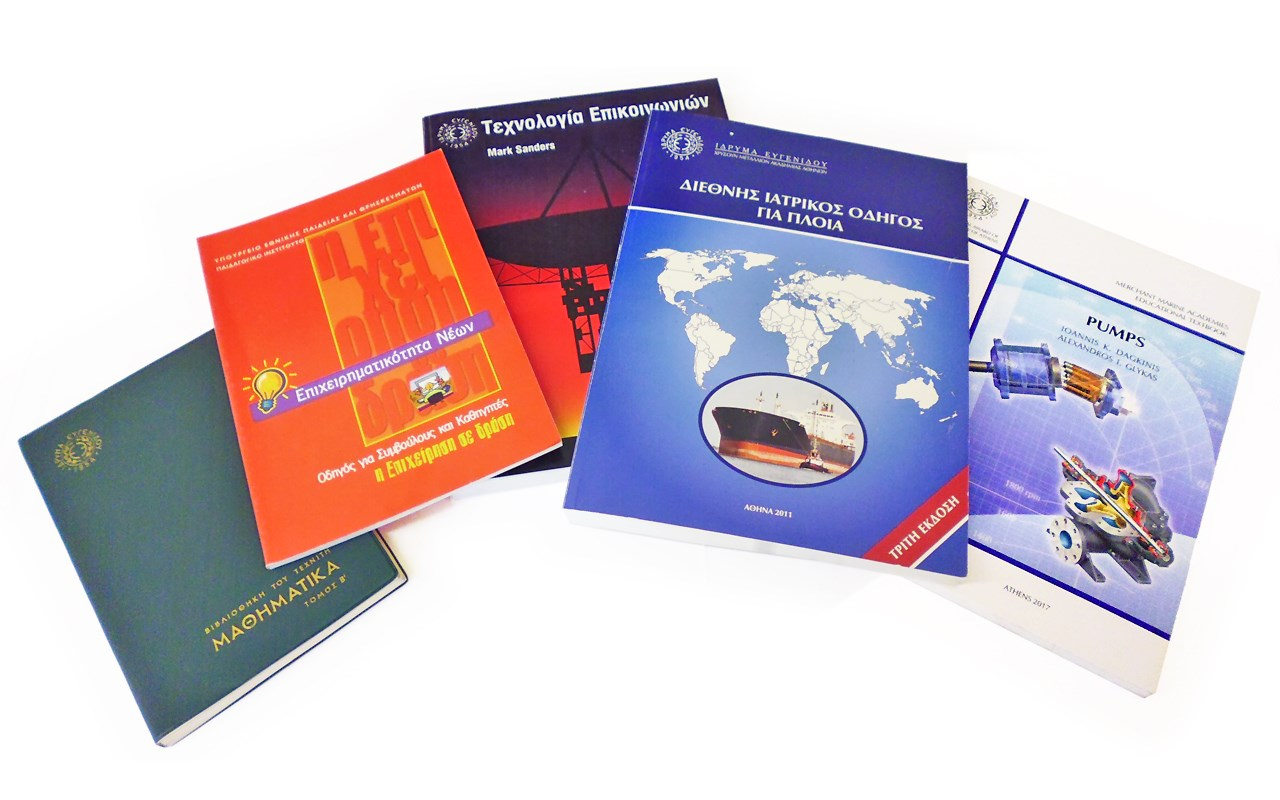 Translation of Educational Textbooks and Manuals