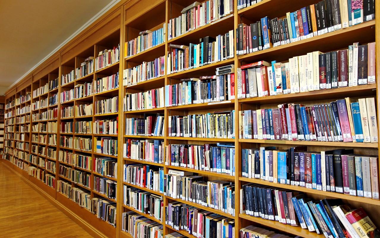 Δωρεές προς Βιβλιοθήκες