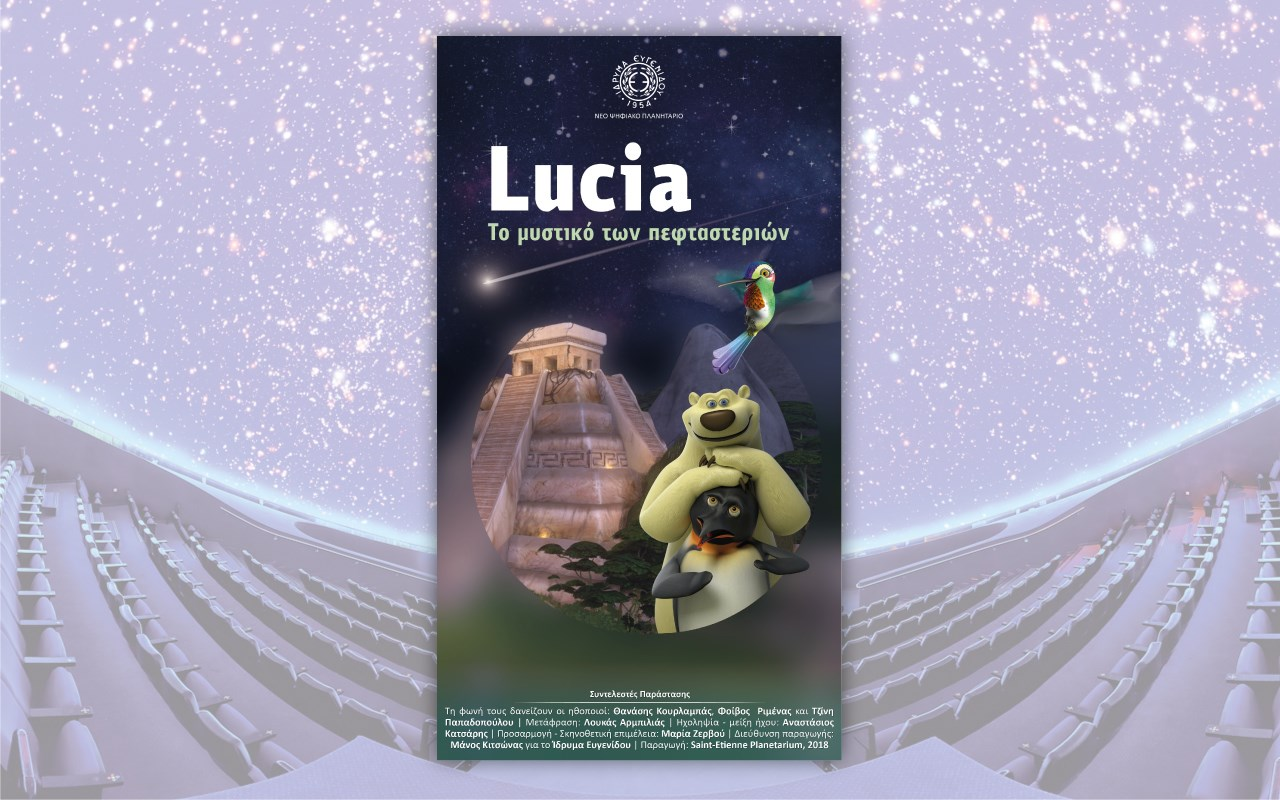 Lucia. The Secret of Shooting Stars