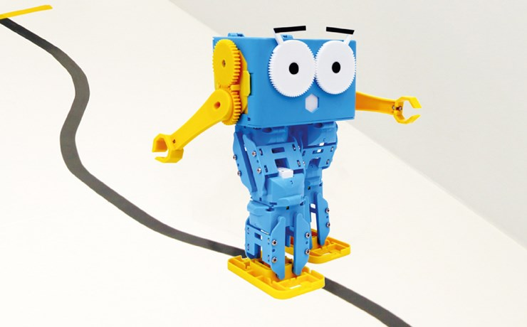 Marty the robot takes its first steps (for school groups)