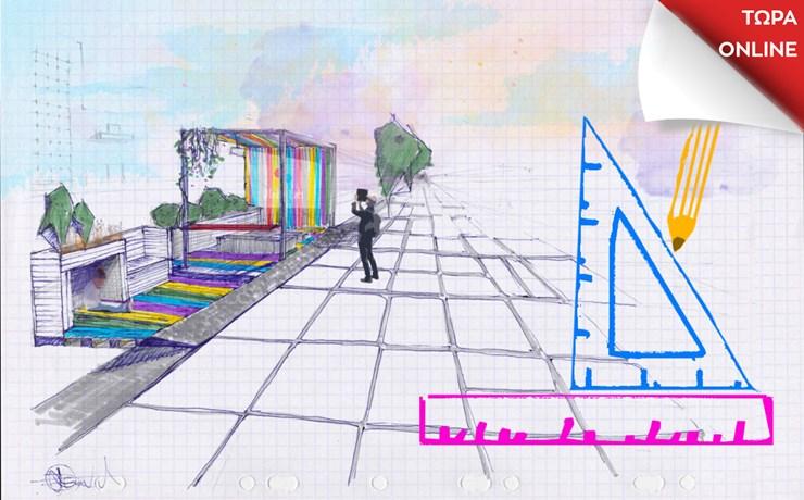 Μικροί Αρχιτέκτονες: Σχεδιάζω μια βιώσιμη πόλη 1