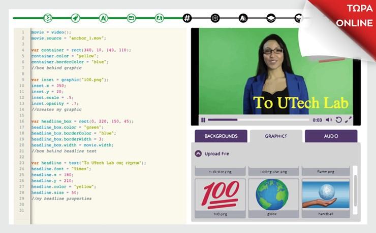 Web Programming 1