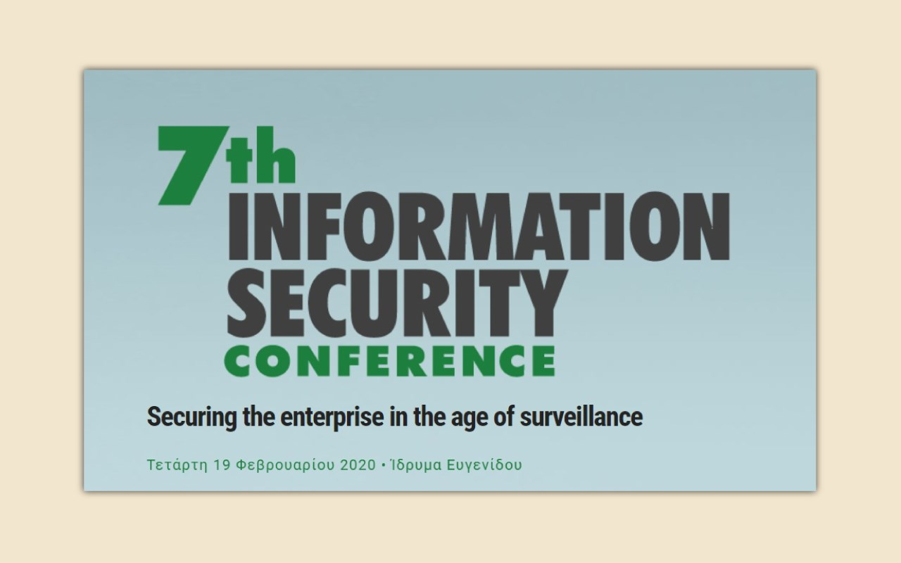 7th Information Security Conference | Ημέρα: 19 Φεβρουαρίου 2020
